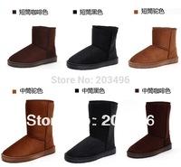 FREE SHIPPING Faux Wool Warm Couple's Women Men Winter Snow Boots Shoes
