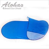 Beach mat beach tent sun-shading tent original beach mat
