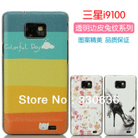 2014 New !!! 22 Species pattern 3D CAMEO coverCase for samsung galaxy S2 i9100 Case cover Color painting,1PCS Free shipping