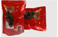 WORLD CUP PROMOTION Freeshipping Package small paulownia black tea premium 250g/bags  bulk tea Lapsang Souchong Black tea
