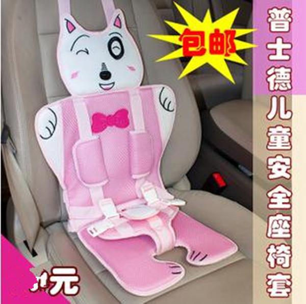 Ребенок в безопасности сиденья / дети безопасности автокресло, простой, удобный, эргономичный дизайн, чехол для защиты мест в авто
