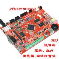 Development board ARM-RedDragon STM32F103Z+ULINK 2 ET6 KIT,NAND/NOR FLASH,MP3,Ethernet,USB Host,Camera,Wireless