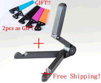 """Free Shipping and Free Gifts! Universal Portable Foldable Stand Holder for 7""""-10"""" Tablet PC for iPad / Kindle Fire / Galaxy Tab"""