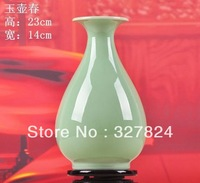Celadon shadow vase  flower Yu Hu Chun bottle home decoration wedding gift