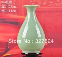 Celadon shadow vase  flower Yu Hu Chun bottle home decoration wedding gift