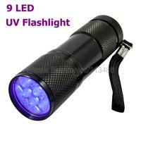 9 LED UV Flashlight Aluminum Portable LED Torch Light
