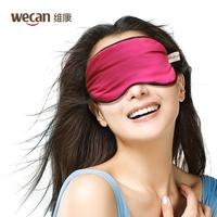 New arrival conentional silk eye mask silk eye mask sierran blindages safety goggles
