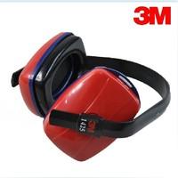 3m 1425 economic type xiangzao ear protection labor supplies earmuffs anti noise