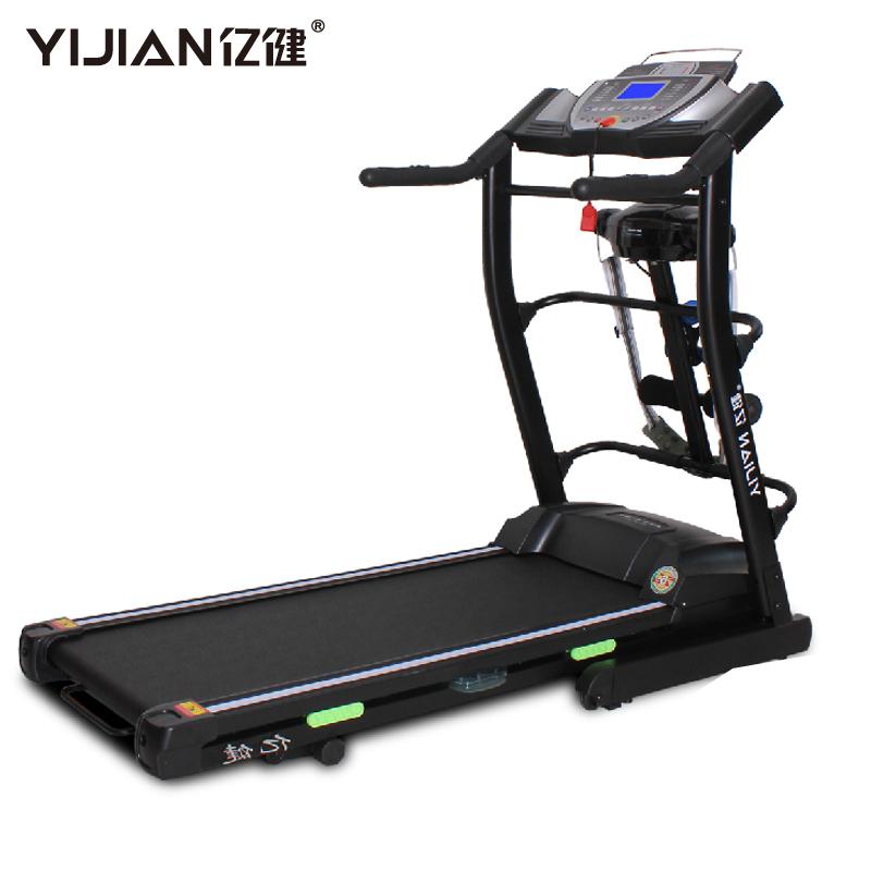 Online Get Cheap Folding Mini Treadmill