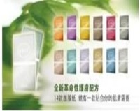 FREE SHIPPING EUNICE Collagen SOS Paper Mask / Overcome skin dryness / Wrinkles Problems PM005