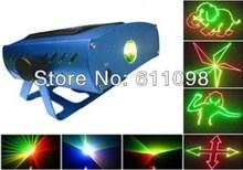 laser animation promotion