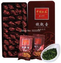 [DIDA TEA] 250g Specaily Grade Aroma Flavor * 2014 FRESH Premium Organic Fujian Anxi Tie Guan Yin tea, Tieguanyin Oolong Tea
