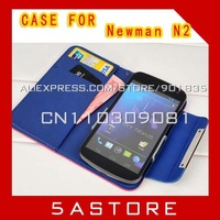 FREE SHIPPING 4.5 inch Faux Leather case for Newman N2  Protect Cover (5ASTORE-A)