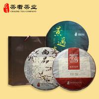 Free Shipping Tea puer raw tea puer cooked tea premium tea bags