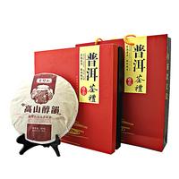 Free Shipping Pu er cooked tea seven cake tea gift box gift tea