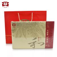 Free Shipping 8 PU er tea classic gift box 7542 7572 6 tea, cooked 2013