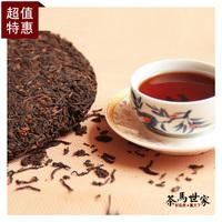 Free Shipping Top PU er tea PU er tea treasures of the 357g seven cake