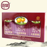 Free Shipping Cellaring PU er tea Penicillium cooked tea orange tea boxed