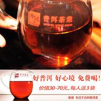 Free Shipping 3 PU er tea trees virgin material raw tea cooked tea 3 bags 60