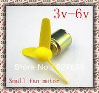 10 pcs / lot 3V-6V260 small fan DC motor + propeller diy toys, accessories