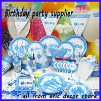 Baby Birthday Party Decoration Supplier With Baby Boy Print  Party Kit Wholease