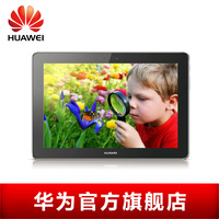 in stock hot selling For huawei    for HUAWEI   mediapad10fhd  for HUAWEI   tablet 10 8gb quad-core cpu wifi free shipping