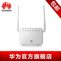 Genuine! in stock For huawei   hg232f 300m  for HUAWEI   wireless router external double aerial wifi free shipping on selling