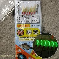 Fishing tackle luminous - fish skin pill biomimicry fishhook luminous hook