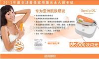 HOT SALE  High-Technology Health  65000 times the light photons permanent home laser epilator E hair removel device
