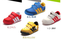 free shippping - children shoes boys and girls slightly sport children Running track shoes