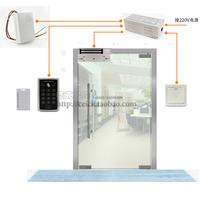 Glass door magnetic lock access control set bag id card ic card access control machine electronic lock