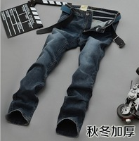 hot , hot sales Free shipping ,cotton, 2014hot sales designer men jeans man denim pants trouser 68