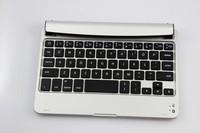 Bluetooth Keyboard for iPadmini/mini 2 M900 retail only