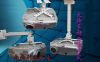 Universal projector ceiling wall bracket  projector mounts free Hot sale