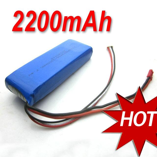 Запчасти и Аксессуары для радиоуправляемых игрушек Shangfei SF557A RC 7.4V 2200mAh 20 C li/poly SF556 SF557 SF558 F556 F557 F558 защитные стекла и пленки interstep is sf 7uhtc0ctr 000b201