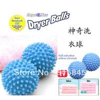 Free Shipping 20pcs/lot High Quality Blue Soften Cloth Drying Washing Magical Laundry Dryer Ball