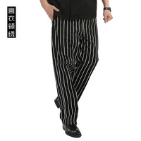 Collar cook suit work pants cook pants elastic stripe trousers