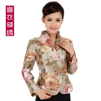 Collar work wear autumn and winter female quality long-sleeve tang suit uniform