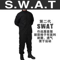 Swat swat combat suits cs qb suits