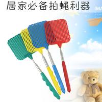 10pcs/lots Creative summer must-iron detachable telescopic fly swatter