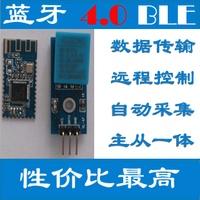 Bluetooth module 4.0 ble cc2540 cc2541 dht11 automatic