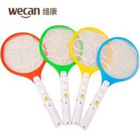 Conentional multifunctional lamp charge electric swatter gauze mosquito swatters