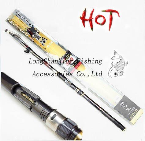 Fishing rods 6.3M big angeles bar carbon fiber fishing rod fishing rod belt carbon rod bag(China (Mainland))