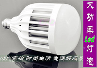 High power led lighting 15w screw-mount super bright led bulb lamp indoor lighting lamp e27 energy saving lamp