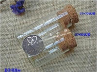Free Shipping 12pcs factory wholesale very cute glass vials Glass Bottles small bottles with corks two sizes