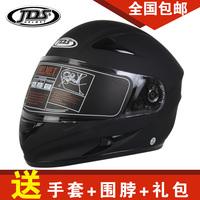 jds816 electric bicycle helmet motorcycle helmet