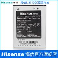 Hisense hisense u820 t912 e912s e820 u912 eg901 t820 original battery