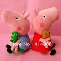 New Hot sale Christmas Gift 19cm Cute Peppa Pig With Teddy Bear George Pig Plush Doll Toy Stuffed Plush Cartoon Plush Kids Gift