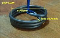 Tubular coiled heater dia.8mm x ID92mm lead rigid 180mm 220V 550W
