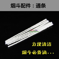 Smoking pipe general one-lung cleaning supplies cotton nylon one-lung smoking pipe clean